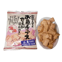 High Quality Fish Chips Seafood Snacks From Japan
