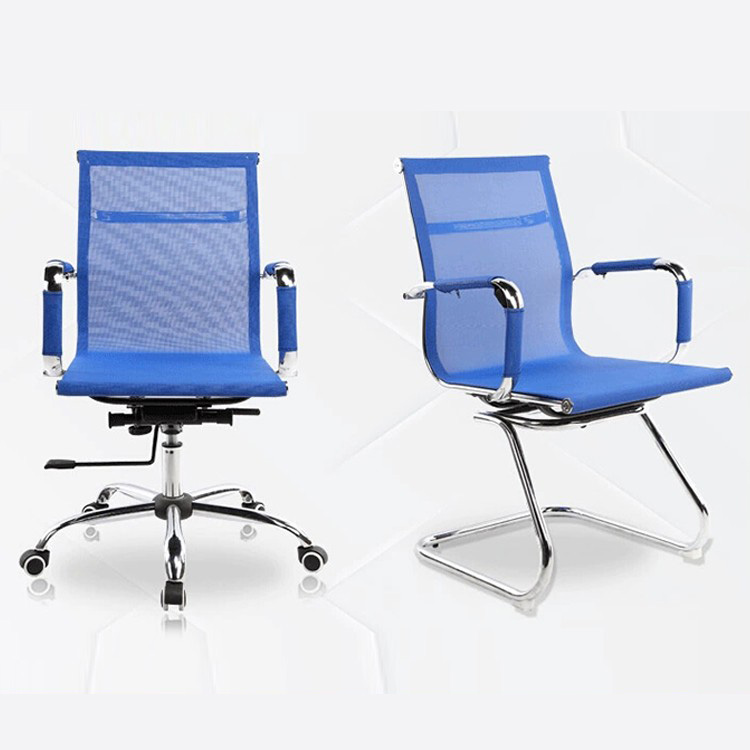 Office Chair Spare Parts Online