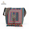 /product-detail/hot-sale-guangzhou-shiling-bag-best-selling-cooler-bag-ethnic-hand-made-bag-60641949650.html