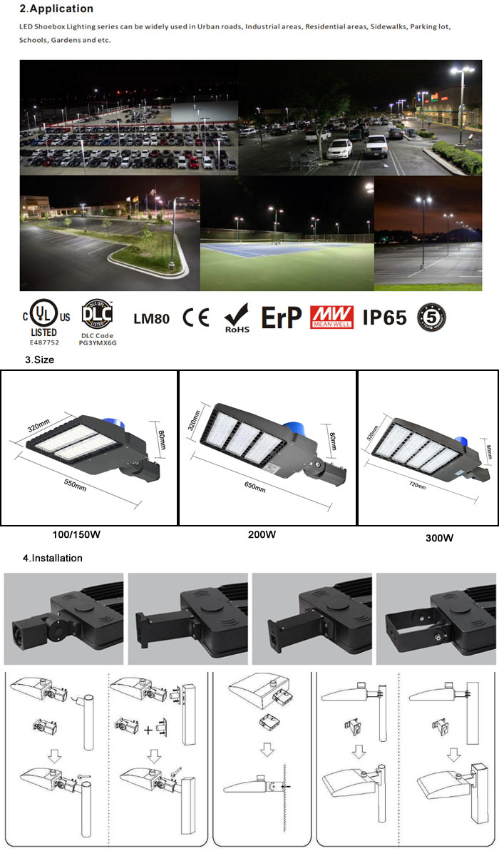 led street light manufacturers 300w LED shoebox light perception led module street light