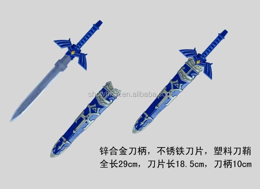 small zelda sword fantasy knife movie knife fate stay night knife