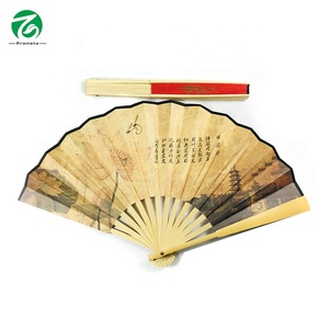 2016 Personalized bamboo products Manual Hand Fan With Double side printing