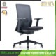 CH-202B-LP Office Chair Specification swivel chair office furniture