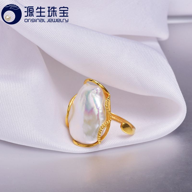 a9d5b8478145 Hecha a mano de La Perla Barroca 925 anillo de plata esterlina 20-28mm