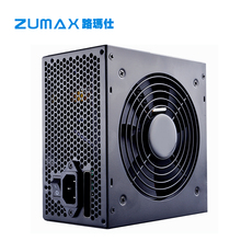 550 watt zu550w ATX 12 v power supply 120 mm fan pc power supply komputer