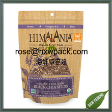 High quality food paper bag for black Chia seed packaging with hang hole