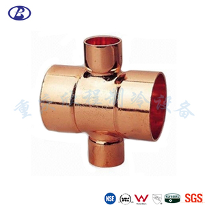 Copper Pipe Fitting Refrigeration Coupling Elbow Tee Cross Reducing Fitting Pipe