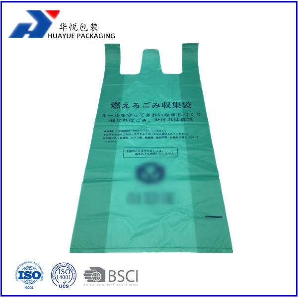 LDPE HDPE Plastic T-Shirt bag garbage bag on roll with customer color for packaging
