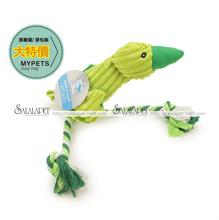 Dog toy bite rope with sound single green bird toy