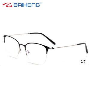 8ccffe5695 Fashion Spec Frames Wholesale