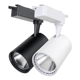 cob led track light fixture 7w museum focus spot lights suit linear fancy lights for home system