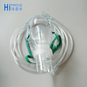Disposable Adult Oxygen Nebulizer Mask kit with Tubing and Nebulizer Mask
