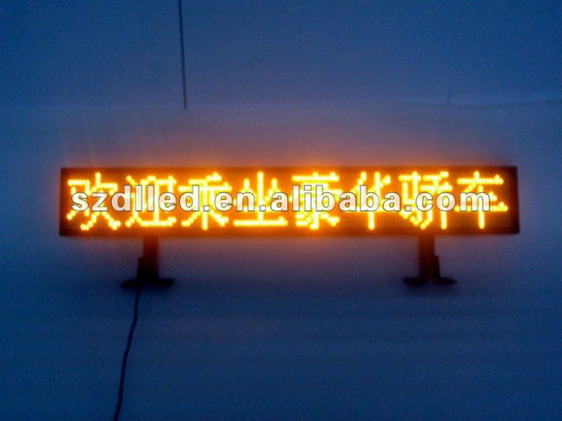 2012 new invented Cheapest price yellow mobile p10 vehicle led display