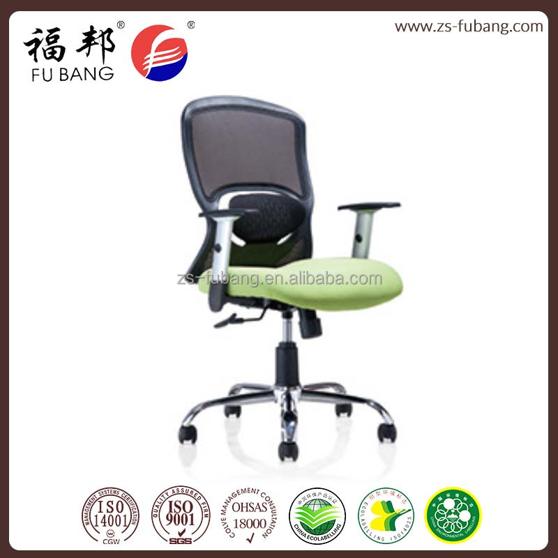 mesh chair parts, mesh chair parts suppliers and manufacturers at