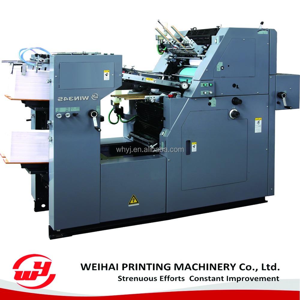 invoice printing machine invoice design inspiration