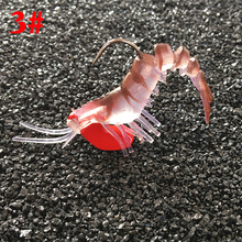 Fishing Lures Plastic Shrimp Wholesale, Fishing Lure Suppliers - Alibaba