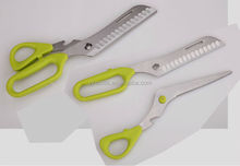 hot sell kitchen Germany scissor