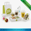 Best quality kraft fast paper food packaging containers for EU and USA markets