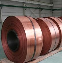 Accept. deburring strip coil copper that can