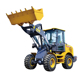Manufacturer LW300KN 3 ton shovel loader with fork