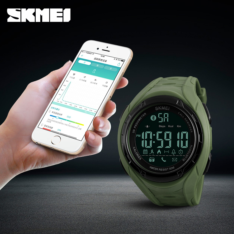 Men's Watches Capable Skmei 1354 Compass Calorie Digital Wristwatch Men Outdoor Sport Military Design Electronic Lcd Clock Countdown Relogio Masculino Fashionable And Attractive Packages Watches