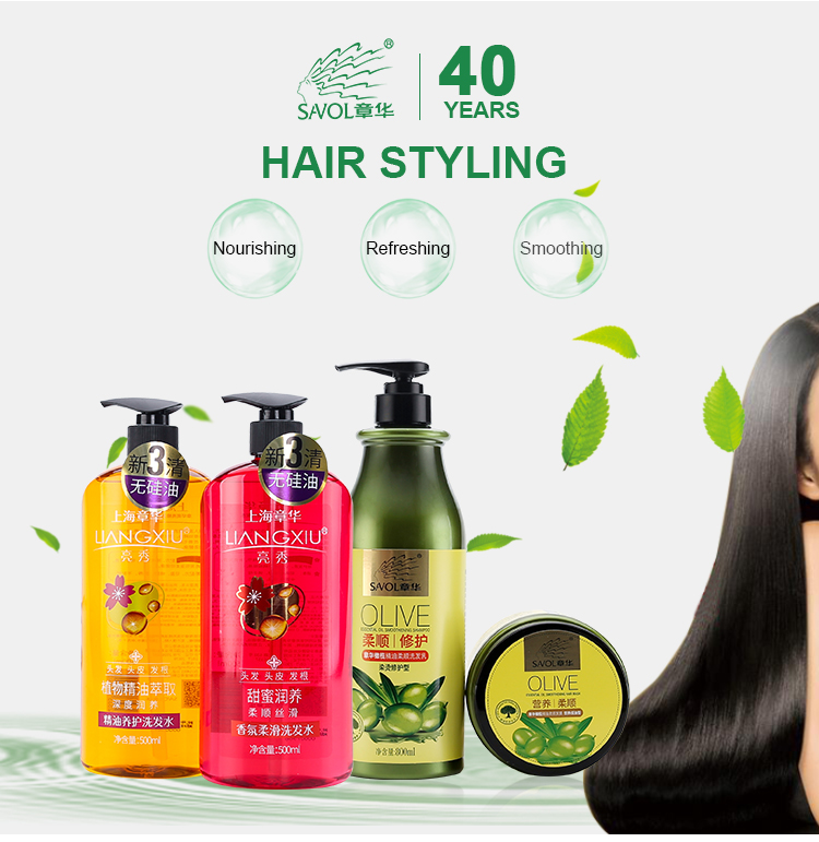 New professional hair cream styling products eco organic hair elastin for curly hair