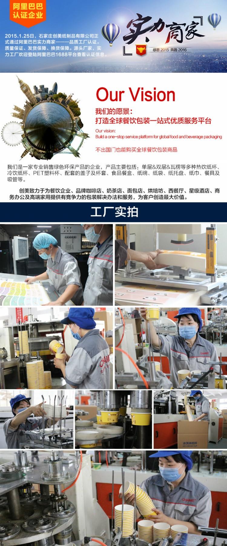 Custom engineering paper