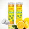 Wholesale Vitamin C Effervescent Tablets With Factory Price