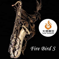 Professional Fire Bird Series DSTS-711FB Total Sax Engraving Pro Saxophone Tenor