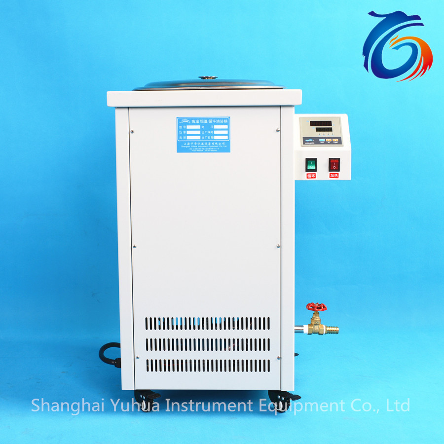 Gsc 50l alta calidad el ctrica de temperatura constante ba o de agua identificaci n del - Temperatura agua bano bebe ...