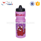 Bicycle Factory Price Directly Provide High Quality Shatterproof Bicycle Water Bottles BPA Free
