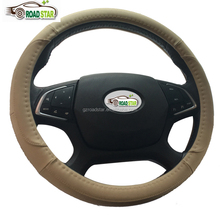 Factory Supply New Design pu copy leather Hotsale Car Steering Wheel Cover for High Quality