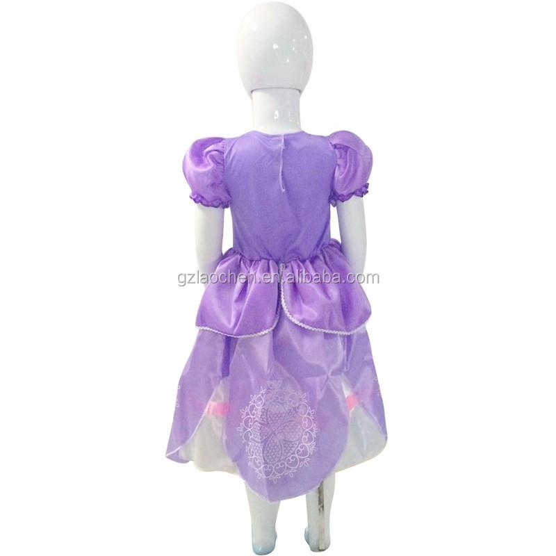 e42cd64ccc princesa clássica sofia o primeiro vestido de vestidos de aniversário ...