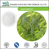 chinese herbal medicine matrine & oxymatrine oxymatrine pesticide 98% powder