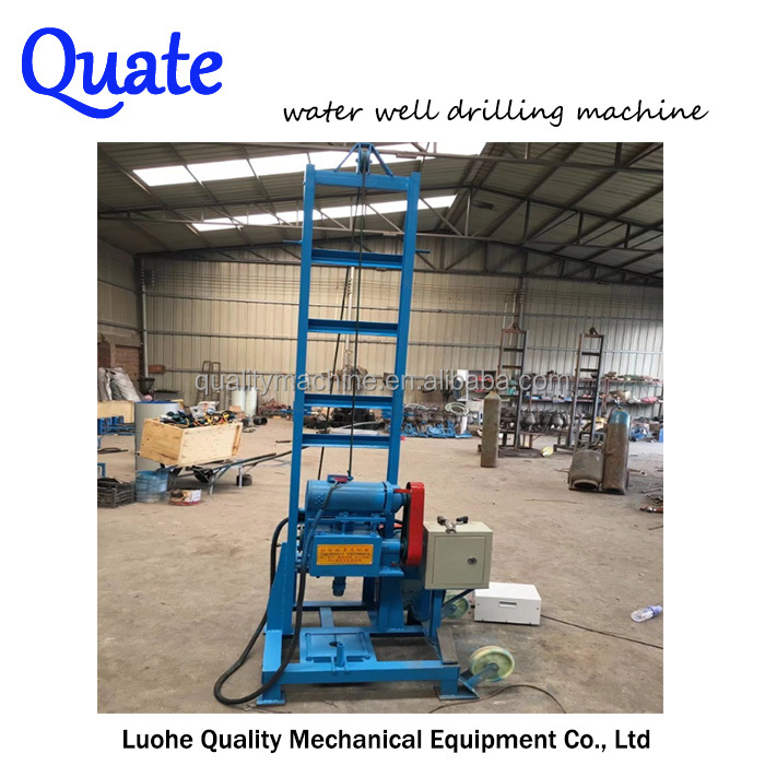Water Drilling Rig Machine Price / Water Well Driling Rig 300m for sale