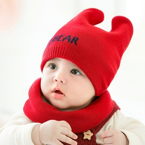2b7ad1fc Baby Cap Suit, Baby Cap Suit Suppliers and Manufacturers at Alibaba.com