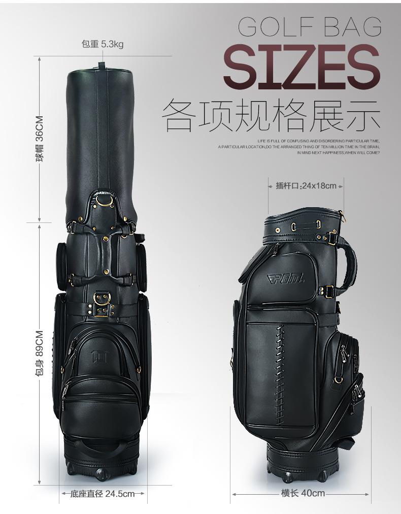 PGM Man Leather custom Staff Golf Bag