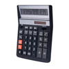 Wholesale Auto Replay 14 Digits Root Square Calculator with Solar Battery