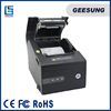 Pos Peripherals 80mm Thermal Printer RS232+USB+lan with Cheap Price