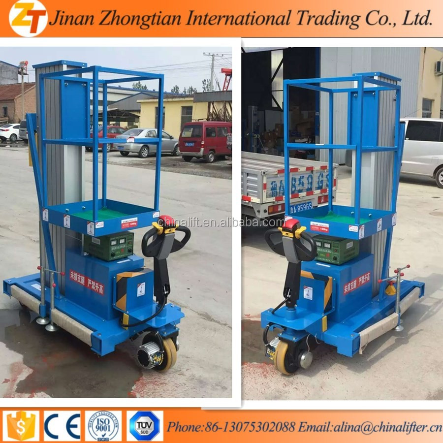 Hydraulic Scissor Lift Table Price Scissor Lift Hydraulic