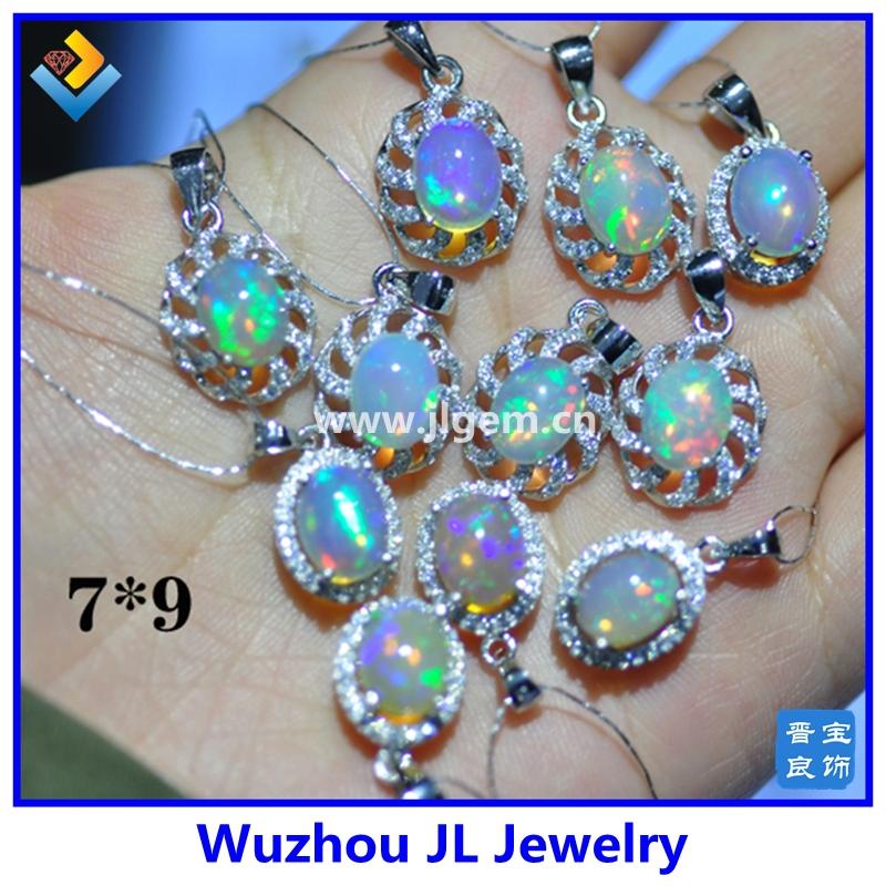 Australian opal beads pendant ethiopian welo opal beads necklace australian opal beads pendant ethiopian welo opal beads necklace 925 silver ethiopian opal beads jewelry mozeypictures Choice Image