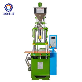 Manufacturer Diy Plastic Injection Molding Machine Buy Diy Plastic