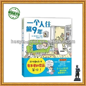 wholesale used books ,children thick paper book printing