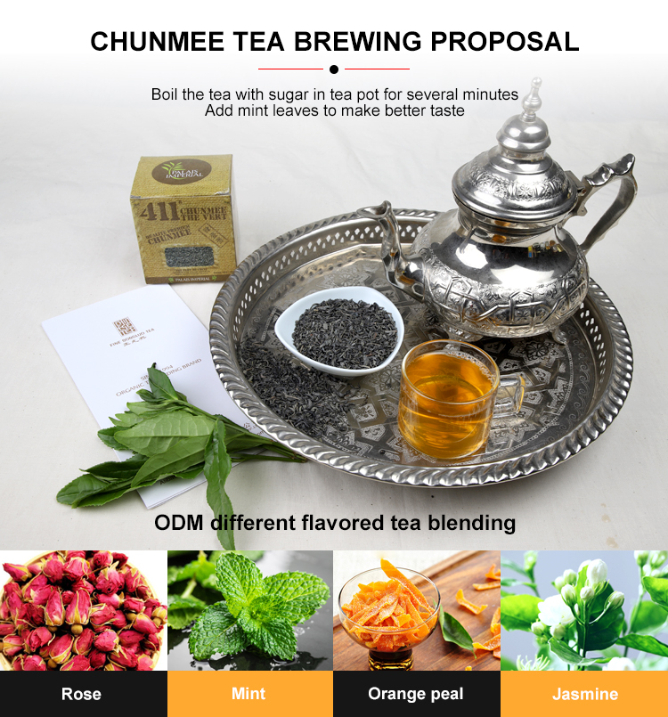 2020 New Tea Chunmee 41022 Organic Green Tea - 4uTea | 4uTea.com