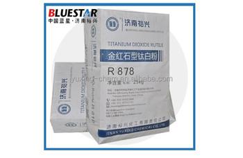 Rutile Grade Tio2 R878 Free Sample