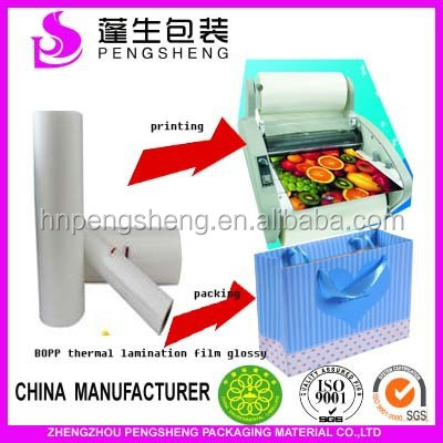 biaxially oriented polypropylene thermal laminating film, made in china