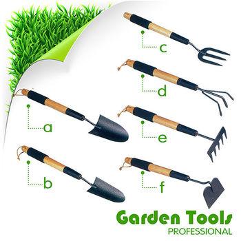 6pcs garden hand tools set with wooden handle buy garden for Small garden tools set of 6