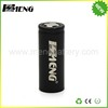 China supplier MENG 26650 5000mah 3.6V Rechargeable Li ion Battery