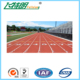 Spray Coat System Running Track Flooring All Weather Tracks Recycled