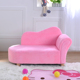 Kids indoor french style velvet Chaise Lounge chair